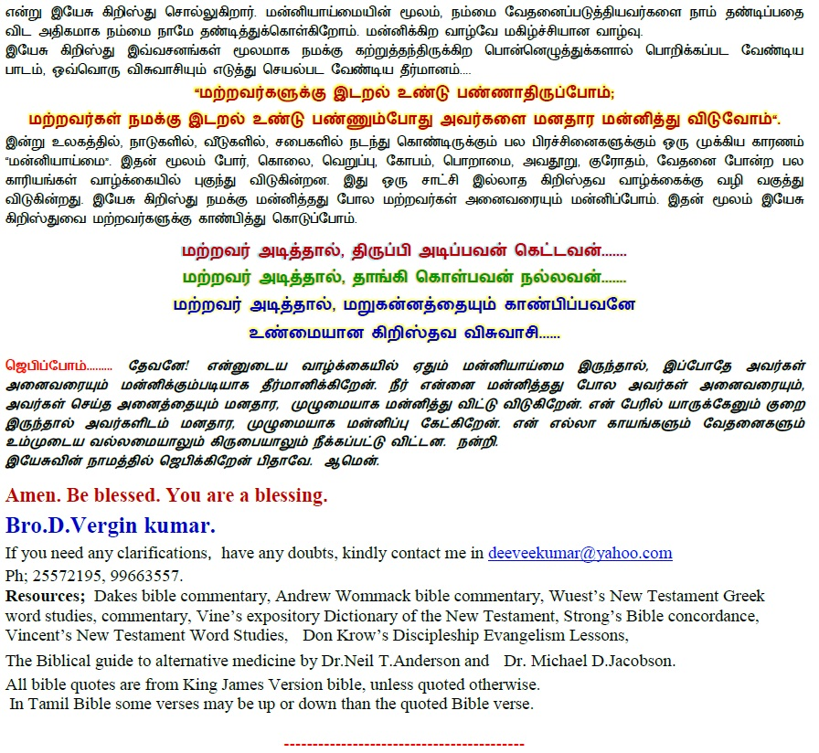 christian stories in tamil pdf download